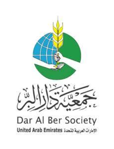 003-Logo-740x964